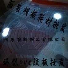 供应辽宁服装模板PVC胶板,服装模板材料