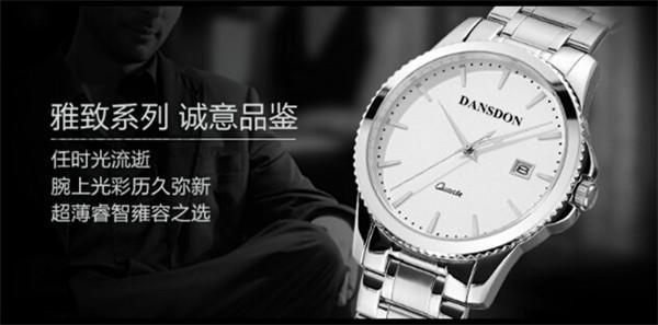 品牌手表销售