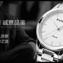 供应品牌手表应丹士顿情侣对表现货批发直销商代销一手货源男表