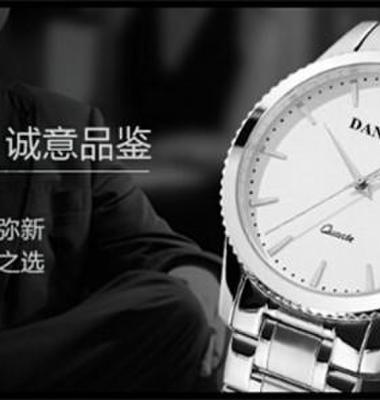 品牌手表图片/品牌手表样板图 (1)