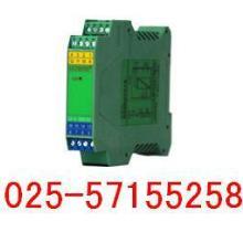 供应LU-GSH滑线电阻信号隔离处理器