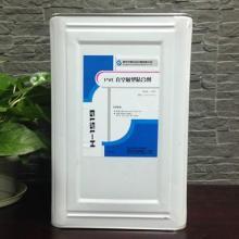 供应薄膜复合木板胶水,PVC真空吸塑胶水,景宏胶业生产