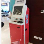 西安存10元吐20元-ATM-机图片