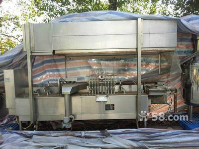 供应二手化工设备滚筒烘干机