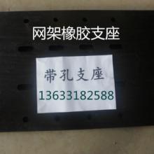 供应苏州钢结构橡胶垫块价格苏州钢结构橡胶垫块供应商批发