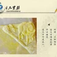 仿玛瑙玉石茶具图片
