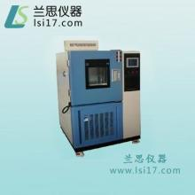 供应恒温恒湿测试箱|专业定制恒温恒湿测试箱|湖南恒温恒湿测试箱厂家批发
