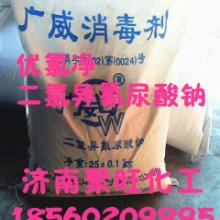 供应广威消毒剂 山东广威 现货销售  图片