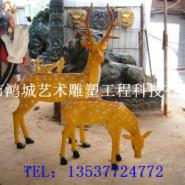 广东优质玻璃钢梅花鹿加工厂图片