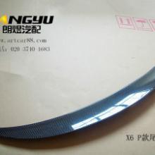 供应宝马X6改装x6P款碳纤维尾翼定风翼厂家直销
