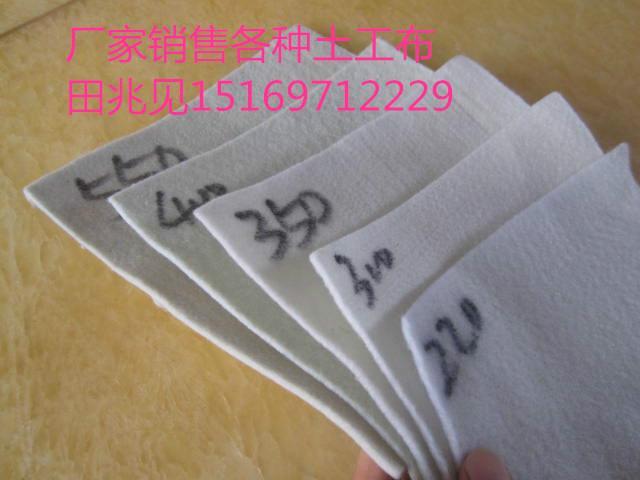 供应用于厂家直销无纺土工布 长丝土工布