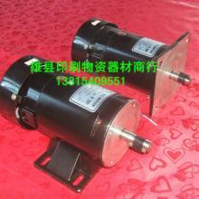 供应直流电机,永磁直流电机,ZYT 110-1直流电机,河北雄县直流电机