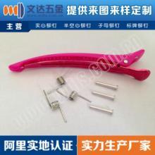 供应发夹铆钉 发夹中空铝铆钉 半空心铝铆钉 发夹专用半空心铝铆钉 直径1.5-2.5MM 长度6-20MM