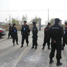 供应宁夏猎豹国际安全学院保镖培训