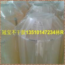 供应1000#OPP低粘保护膜0.06mm