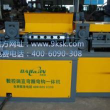 供应钢筋弯曲机伺服电机型PLC数控程序效率1.5吨/小时