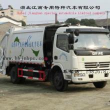 供应东风压缩式垃圾车,多利卡压缩式垃圾车价格,多利卡压缩式垃圾车厂家图片