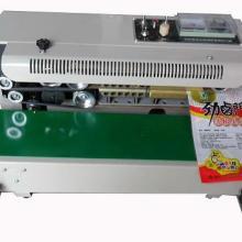 供应连续钢印打码封口机 不锈钢900封口机