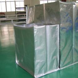 供應鋁箔四方袋超大鋁箔袋立體鋁箔袋/鋁箔真空袋