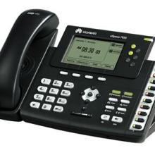 供应 华为IP电话机eSpace7850