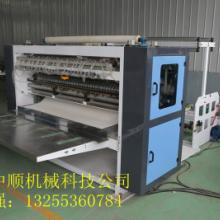 山东潍坊中顺机械公司供应用于加工面巾纸的全自动面巾纸机软抽纸面巾纸机械批发