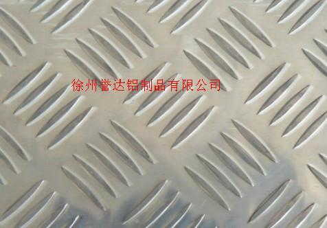徐州 花纹铝板 花纹铝板加工