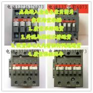 高仿ABB交流接触器图片