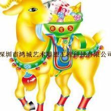 供应深圳玻璃钢羊年雕塑项目,深圳雕塑制造公司