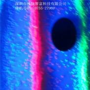 五星行红外荧光粉喷涂法图片