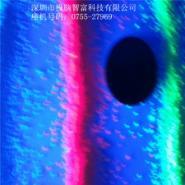 五星行稀土长效红外荧光粉图片