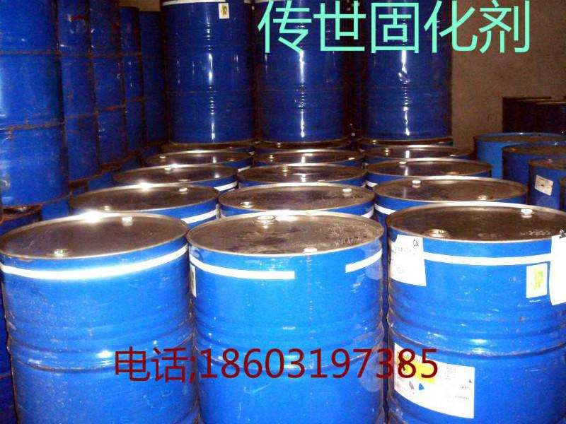 供应改性胺固化剂--101型常温缓慢型固化剂--防腐型固化剂