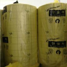 供应韩国进口反射膜