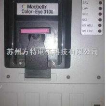 供应ColorEye3100分光仪(停产)