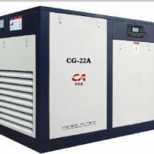 供应上海坎里亚皮带式螺杆空压机CA-37A批发