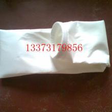 供应承德易清灰除尘布袋,易清灰除尘布袋生产厂家,易清灰除尘滤袋价格