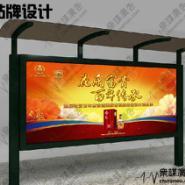 杭州车身广告站牌灯箱PP灯箱片背胶图片