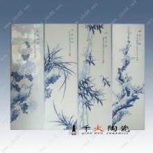 供应手绘四条屏梅兰竹菊瓷板画图片