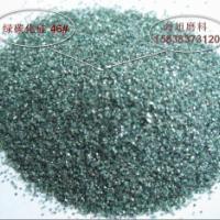 供应用于喷砂|研磨|抛光的绿色碳化硅 厂家直销 粒度齐全