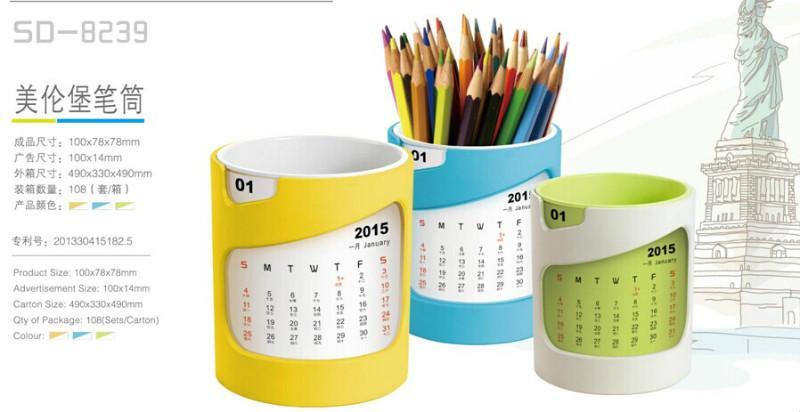 供应西安办公台历笔筒定制,创意2015日历台历加工