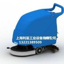 供应洗地机,浙江洗地机专业供应商,洗地机生产厂家,洗地机批发价格