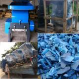 供应广东500爪刀式粉碎机 强力塑胶破碎机  广东爪刀式破碎机价格