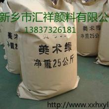 供应氧化铁绿