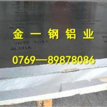供应镁铝板7075 镁铝板7075厂家 镁铝板7075资讯