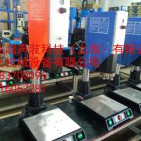 上海玩具配件焊接机