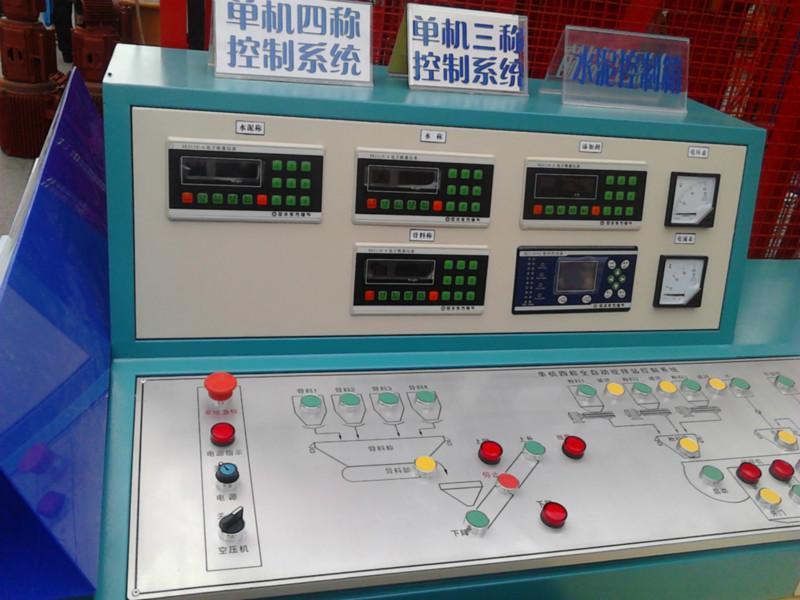 供应XK3110-E产品及说明