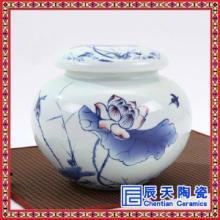 春节礼品茶叶罐定做彩绘花卉盖罐