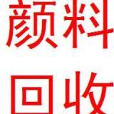 扬州<回收天然橡胶13831050684