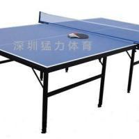 深圳福田乒乓球台生产厂家