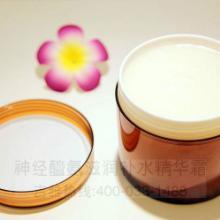 供应进口面部化妆品代工 补水精华霜化妆品代工