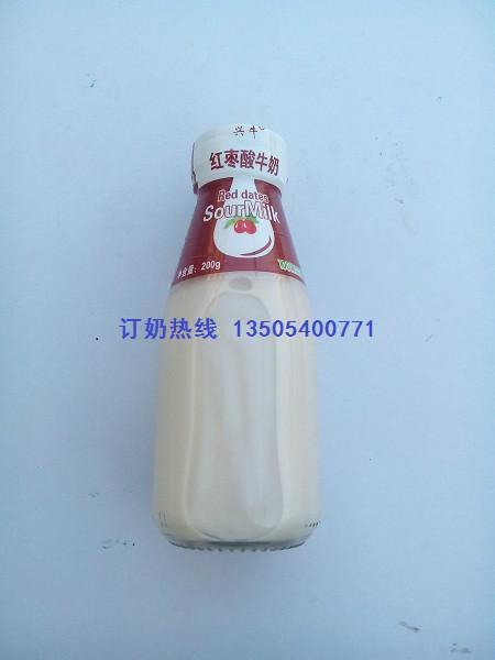 兴牛枣酸图